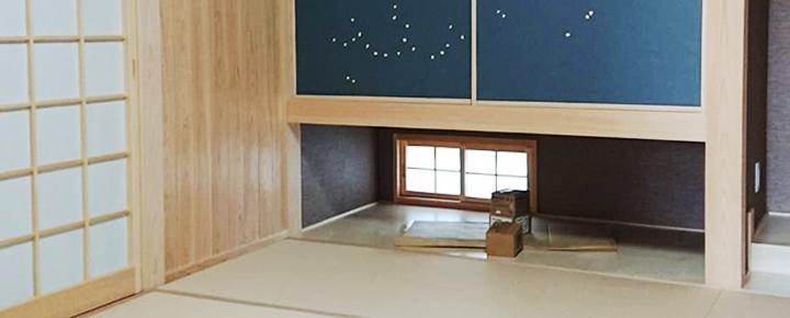 建具・家具の新調承ります